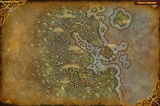 wow фарм дракончиков