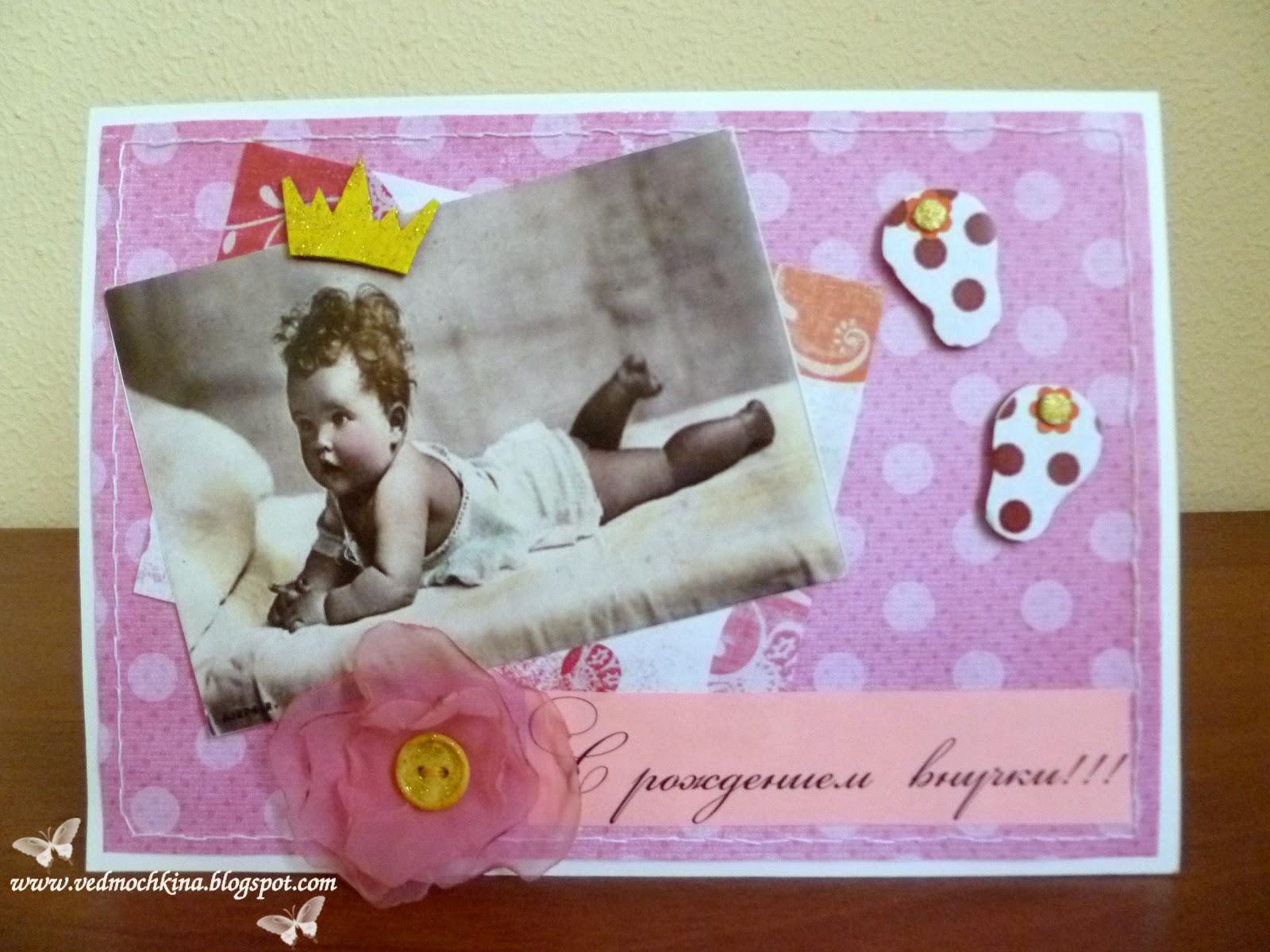 БАБУШКЕ - поздравления с днем рождения для бабушки - в 93