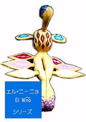 El  Nino   エル ニーニョ
