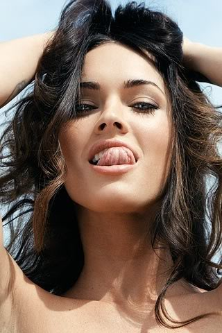 Megan Fox Family Pictures. pictures megan fox 2011 ugly.