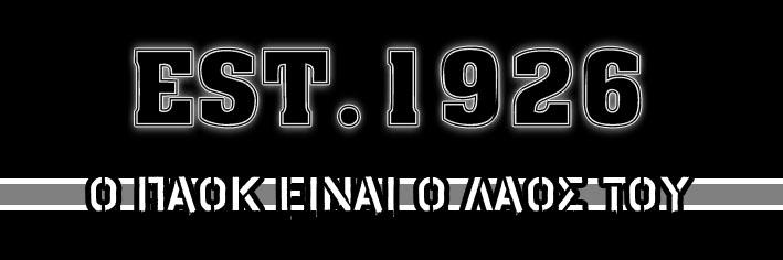 EST.1926