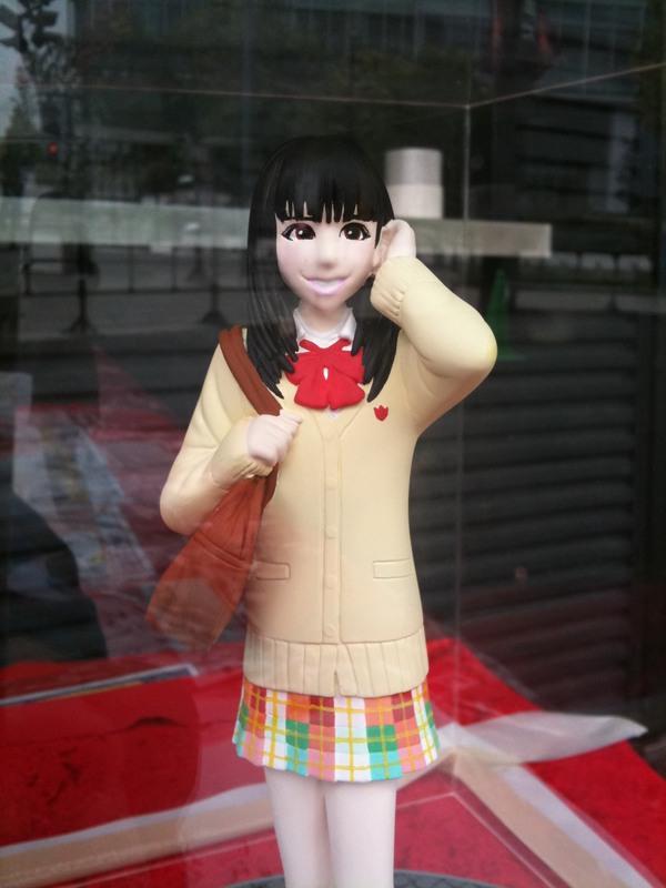 photo figurine mano erina