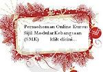 e-BORANG SMK