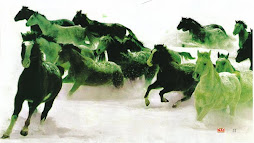 Φρουφρου & πρασινα αλογα