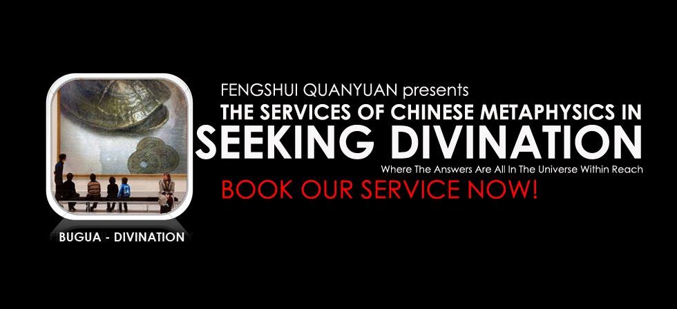 DIVINATION SERVICE