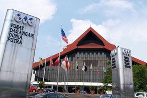 Menara Pusat Islam Jalan Perdana