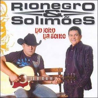 Rio Negro e Solim�es - Do Jeito Da Gente