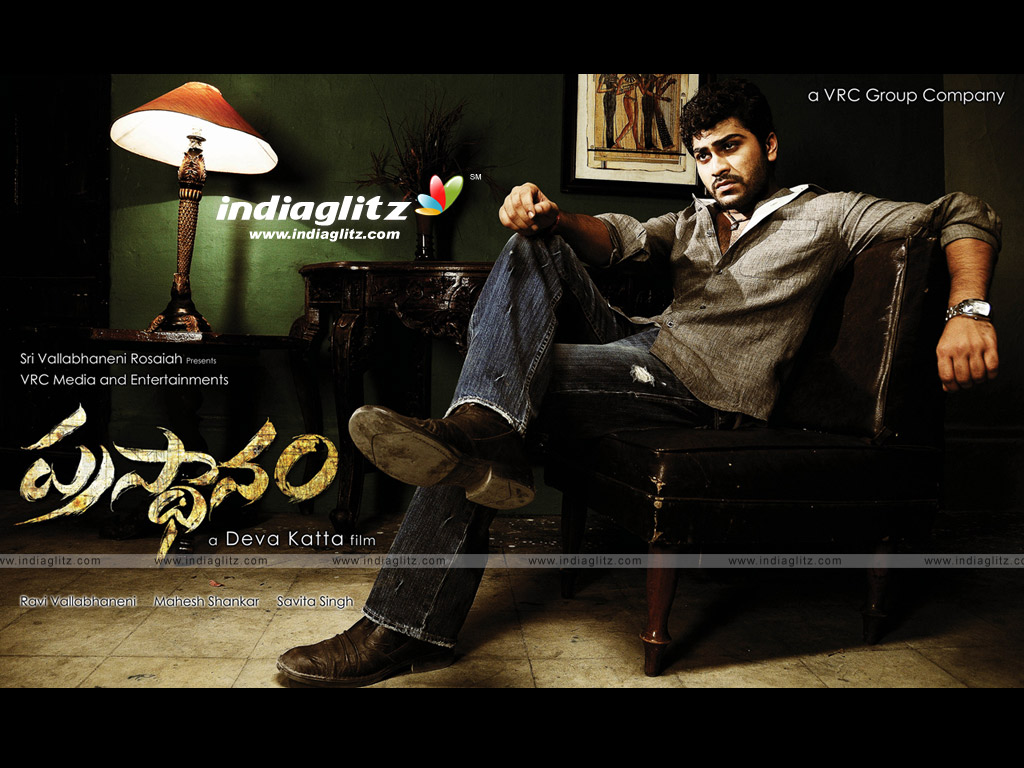 Prasthanam (2010) &#8211; DVD