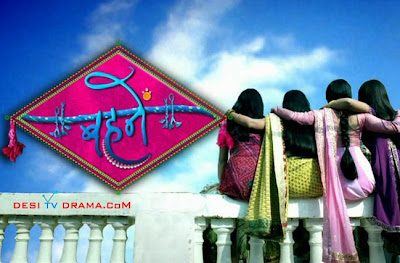 Watch Behenein - 30th December 2010 Episode