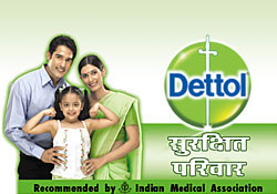 Advertisement Of Dettol Soap In Hindi