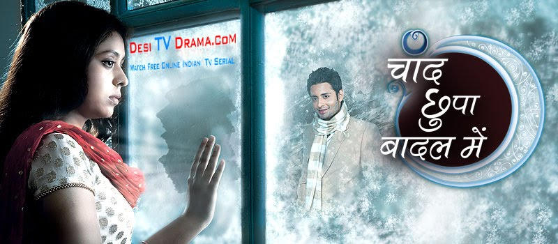 Star Plus | Watch Indian TV Serial Episode Video Online: Watch Wife Bina