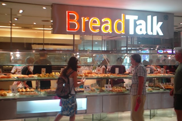 The best affair most the mall is BreadTalk Beaches in Bali: Bread Talk Discovery Mall Kuta Bali