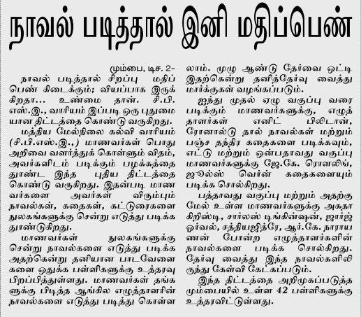 Www tamil sex stories in tamil