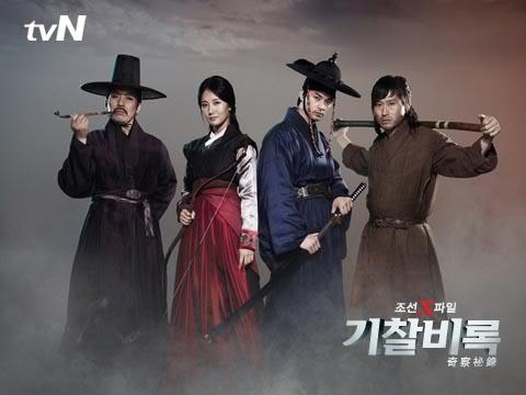 korean dramas 2011 Seriale+asiatice+online+subtitrate+in+romana+-+filme+asiatice