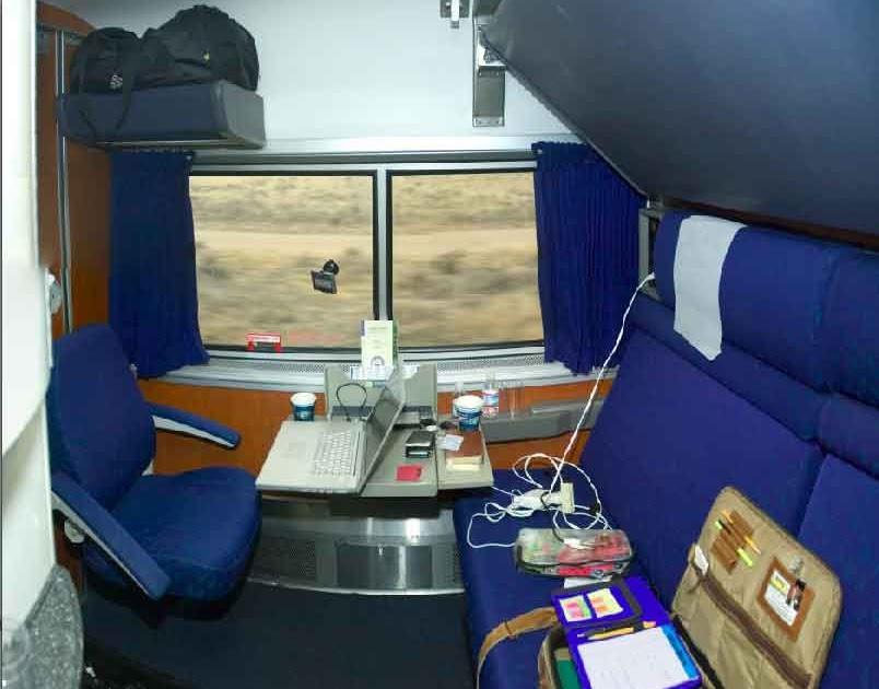 100 Superliner Family Bedroom Amtrak Superliner Vs
