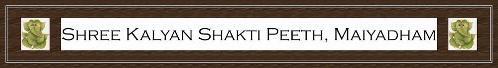 Shree Kalyan Shakti Peeth,Maiyadham