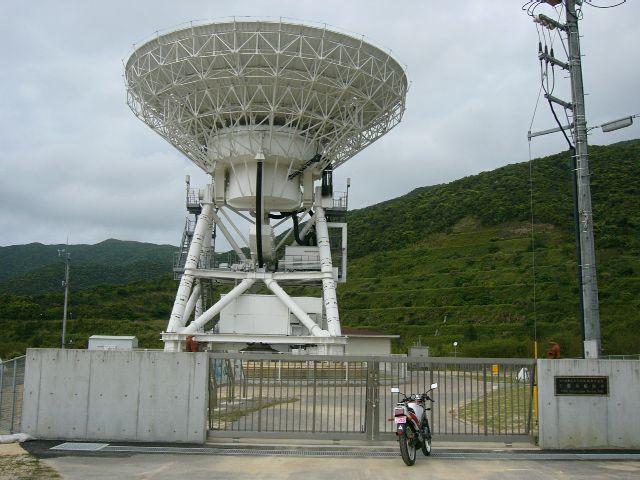 電波で宇宙観測