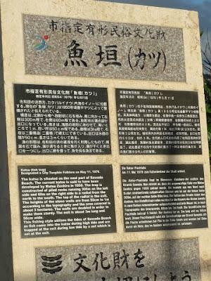 文化財の石碑