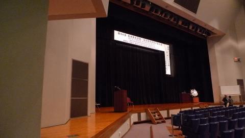 算数数学研究大会