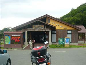 道の駅錦秋湖の建物