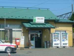 花巻空港駅舎