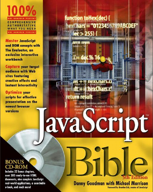 javascript bible cd download