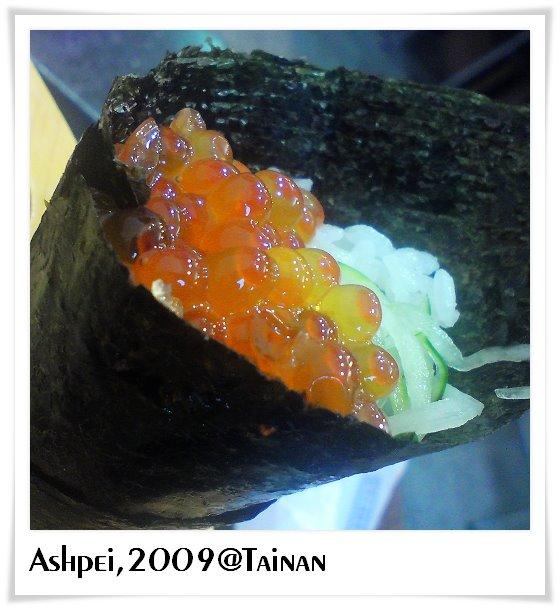 艾希裴的吃喝玩樂: 台南壽司-- 東雨壽司