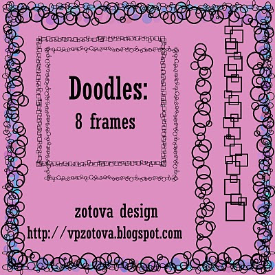 http://1.bp.blogspot.com/_Kiin333ufGI/TEDjHsKwz1I/AAAAAAAAAjo/RSGsmnhO2Ho/s400/Zotova_Doodles_Preview.jpg