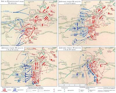 Bataille de la Moskova) - крупнейшее сражение Отечественной войны 1812 года между русской и французской армиями.