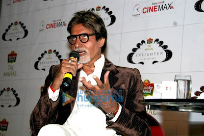 Amitabh Bachchan won The 'Taj Tareef' Award photo