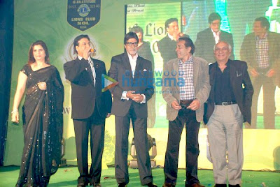 16th Lions Gold Awards 2009 picture