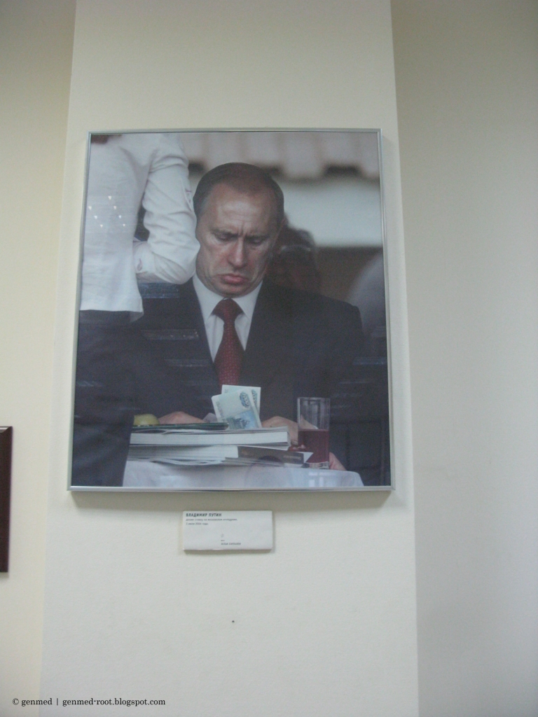 Курс валют россия сегодня рбк
