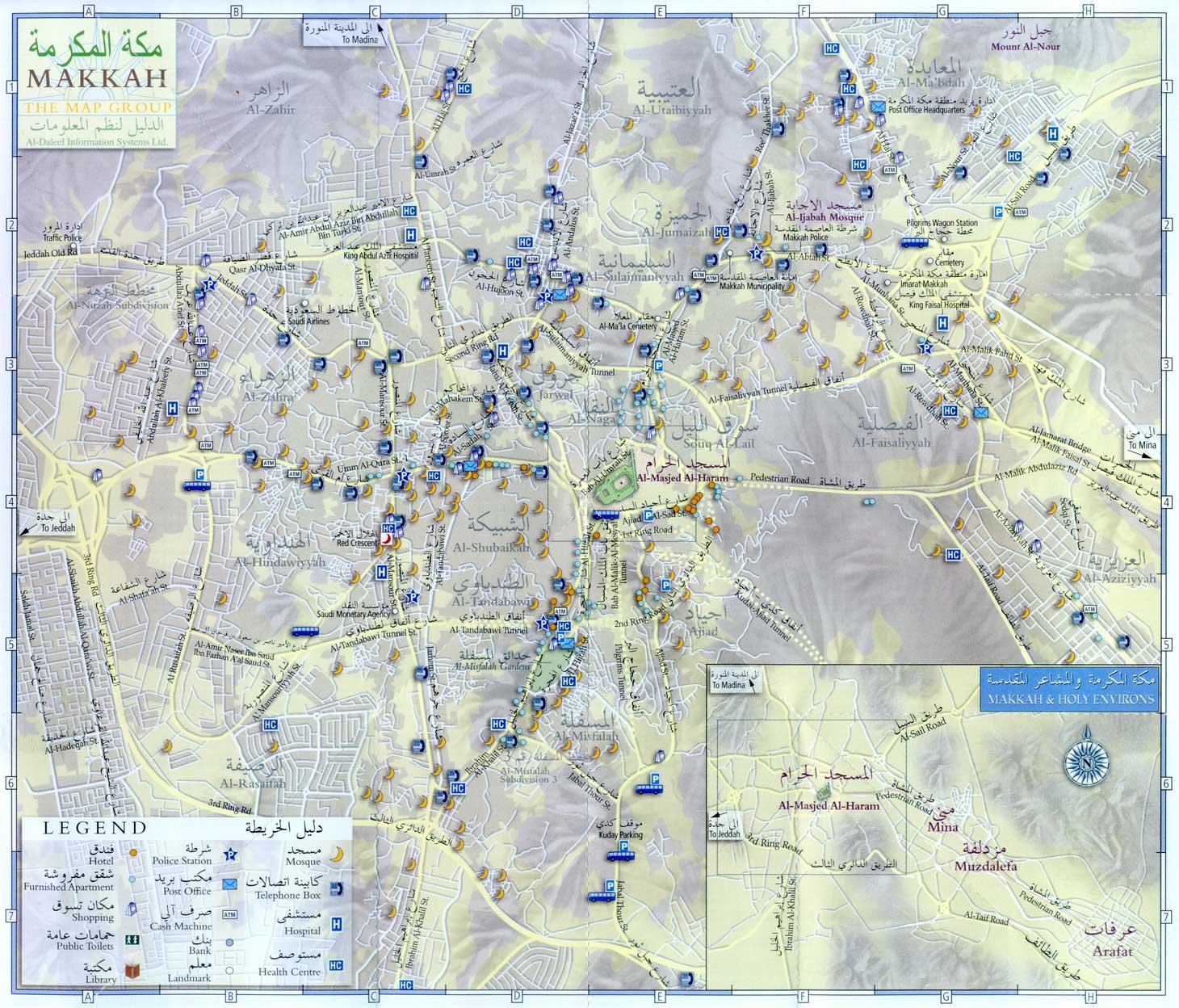 Makkah & Madina: Makkah al-Mukarramah Street Map