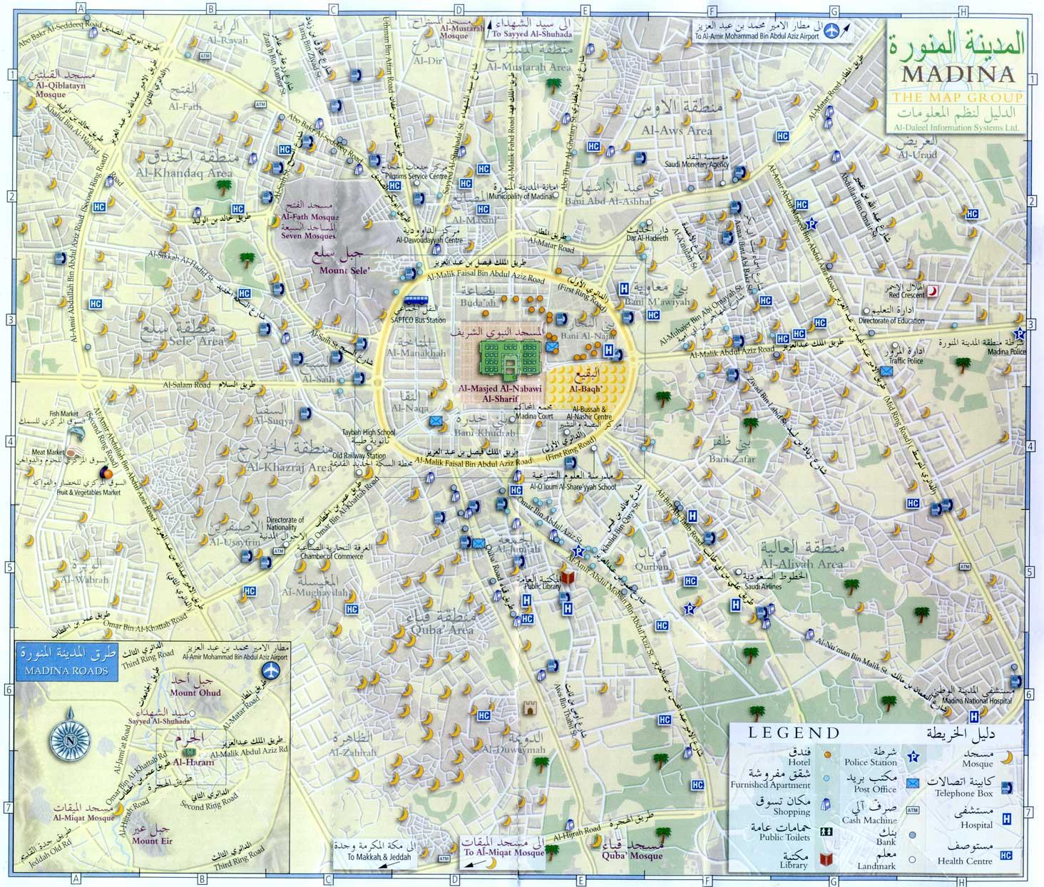 Makkah & Madina: Madina al-Munawwarah Street Map