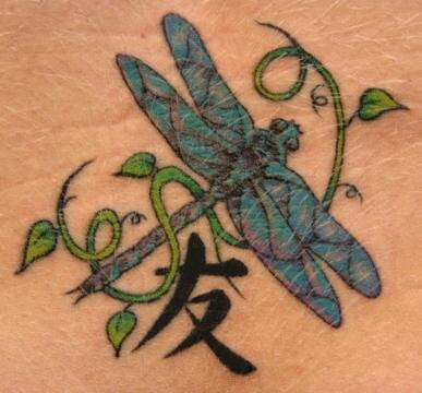 japanese dragonfly tattoo