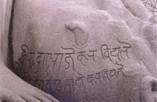 Oldest Marathi Inscription