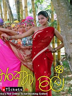 Nadesha Hemamali,
