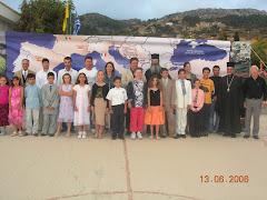 Αφιέρωμα στη Μεσόγειο.(6.2006)