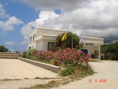 Το κτήριο του Σχολείου μας