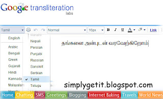 Type russian google transliteration download