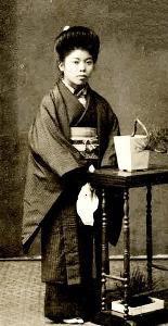 Kimonohiha kopioitiin japanilaisesta kimonosta