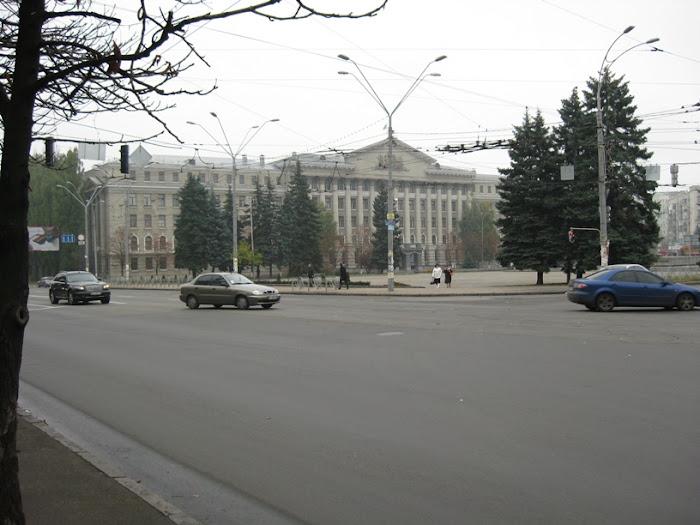 Kyiv Police Academy