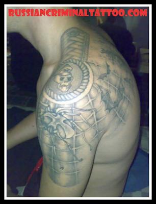epaulette_tattoo