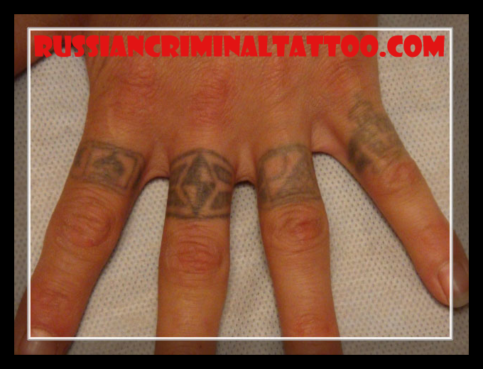 tattoo on finger. tattoo on finger.