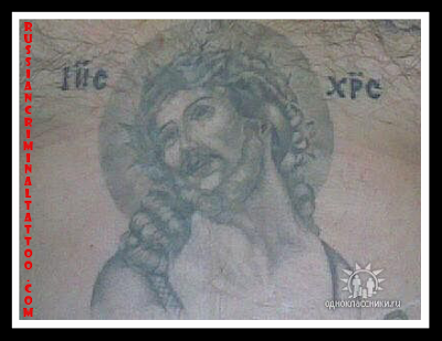 Russian Criminal Tattoo Photos,Meanings of tattoo,Vor v zakone,Stars