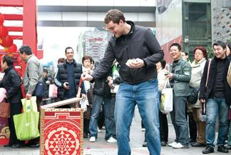 Guang Yin Yoga Club: Idea inside the box