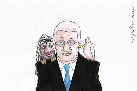 Резултат с изображение за Израел и Организацията за освобождение на Палестина постигат съгласие
