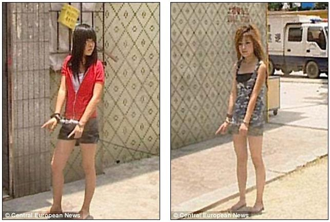 Asian tied up led on a rope and toyed - 1 part 1