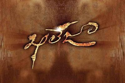 khaleja Logo