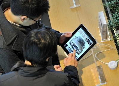 Apple iPad Korea